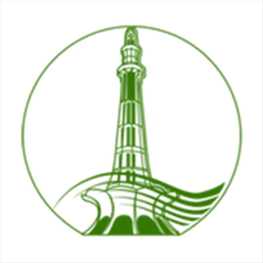 The University Of Lahore jobs - logo