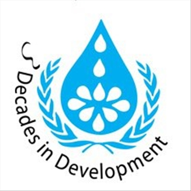 Project Engineer- Job in coxs bazar- NGO Forum for Public Health